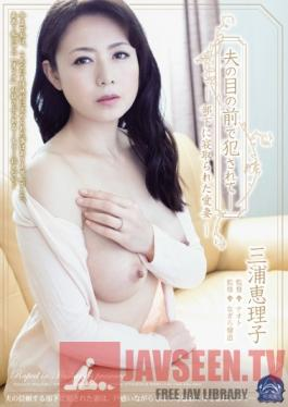 SHKD-642 Studio Attackers Fucked In Front Of Her Husband- The Beloved Wife Who Was Fucked By Her Husband's Subordinate Eriko Miura