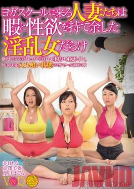 VANDR-110 Studio V&R PRODUCE Married Women Who Come To Yoga School Are Bored And Horny Sluts If They Moan And Pant Heavily During Stretch Lessons That's The OK Sign For Sex. As A Yoga School Instructor I Get To Fuck All I Want