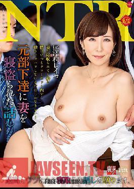 NTRD-071 Studio Takara Eizo Cuckolding The Time My Ex-Employee Stole My Wife Reiko Sawamura