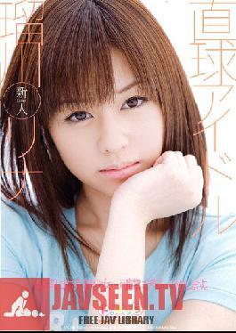 SPS-001 Studio S1 NO.1 Style Total Idol Rina Rukawa