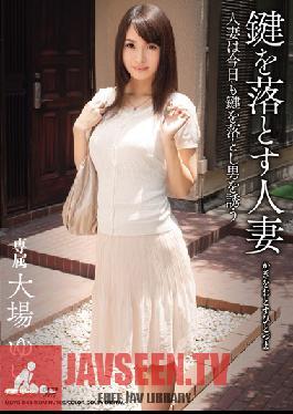 MDYD-843 Studio Tameike Goro Married Woman Who Drops Keys Yui Oba
