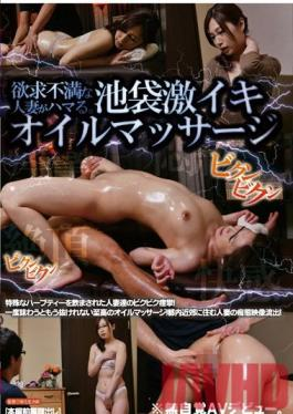 FAA-102 Studio F & A Guaranteed To Hook A Horny Married Woman A Furious Cumtastic Oil Massage In Ikebukuro vol. 1