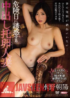 MEYD-139 Studio Tameike Goro Creampie For A Seductive Married Woman On Her Dangerous Day Asahi Mizuno