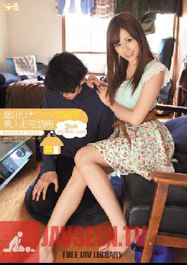 SOE-994 Studio S1 NO.1 Style Rina Rukawa Amateur Fan Thanksgiving Day: House Visits