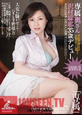 ZOKU-003 Studio Takara Eizo Married Woman Specialist Maya Sawamura 35yr Old Debut