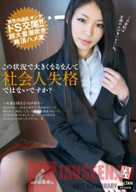 TMVI-042 Studio Baltan How Can It Be So Hard At A Time Like This? Am I A Failure As A Business man? Kanon Takigawa .