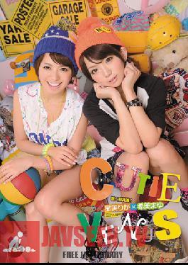 IPZ-005 Studio Idea Pocket CUTIE VENUS Rika Hoshimi Mayu Nozomi