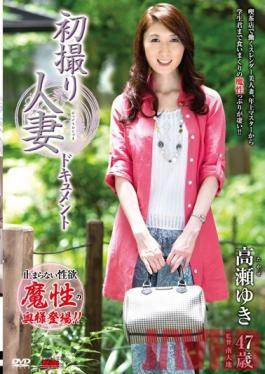 JRZD-492 Studio Center Village Married Woman First Time Shots - Yuki Takase