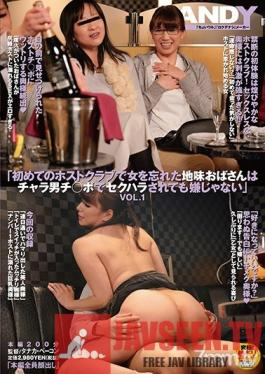 DANDY-659 Studio DANDY - A Plain Middle-Aged Woman Who Has Forgotten What It Feels Like To Be A Woman Won't Mind If She's Sexually Harassed By Sleazy Men When She Goes To A Host Club For The First Time In Her Life vol. 1