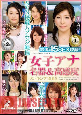SVOMN-058 Studio Sadistic Village Female Anchor Famous Pussy & Sensitivity Ranking 2013