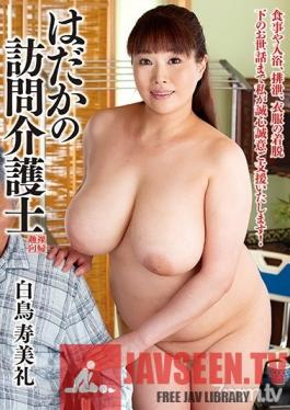 HDKA-149 Studio Planet Plus - The Naked Home Helper Sumire Shiratori