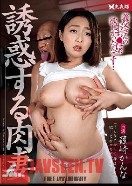 YST-204 Studio Married Woman,Big Tits,Chubby,Featured Actress,Titty Fuck,Big Vibrator,Hi-Def - Slutty Wife's Temptations Kanna Shinosaki