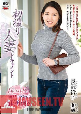 JRZD-883 Studio Center Village - First Time Filming My Affair Eriko Nagasawa