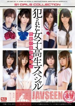 ONSD-795 Studio S1 NO.1 Style Ravaged Schoolgirls Special The Tragedy Of 16 Beautiful Girls