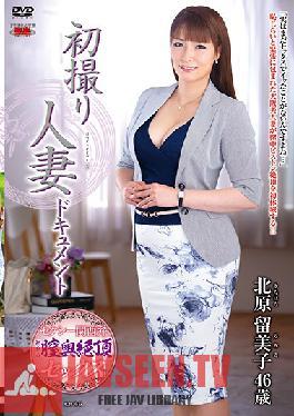 JRZD-836 Studio Center Village - First Time Filming My Affair Rumiko Kitahara