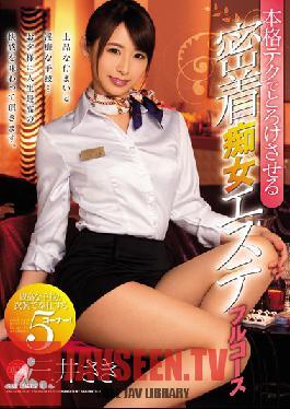 PGD-902 Studio PREMIUM She'll Melt You With Her Amazing Technique Up Close And Pleasurable Full Service Slut Massage Parlor Saki Mitsui