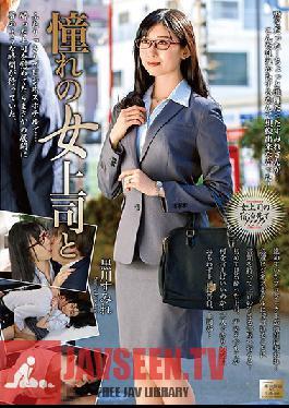 MOND-167 Studio Takara Eizo - Together With His Favorite Lady Boss Sumire Kurokawa