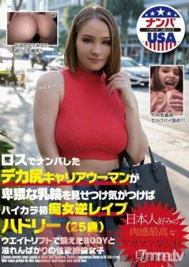 HIKR-137 Studio High-Kara/Mousouzoku - We Nampa Seduced This Big Ass Career Woman In Los Angeles, And She Started Showing Off Her Filthy Areolas, And Before We Knew It, We Were Involved In A First-Ever Stylish Fuck Fest Hadley (25 Years Old)