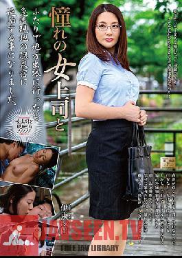 MOND-172 Studio Takara Eizo - My Female Senior Fascinates Me - Saran Ito