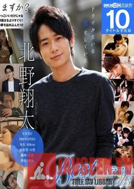 GRCH-3032 Studio GIRL'S CH - Shota Kitano Best Hits Collection Vol.3 Drama Edition