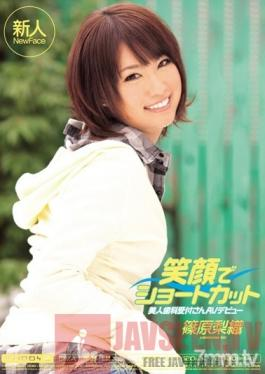MIDD-644 Studio MOODYZ - Dental Receptionist With a Beautiful Smile And Short Hair Makes Her Debut Rio Shinohara