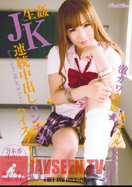 BLK-229 Studio kira*kira kira kira BLACK GAL Super Cute Pervs - Dark Gal Schoolgirl Gets Violated, Repeatedly Creampied, Shows Her Panties at High School Miko Hinamori