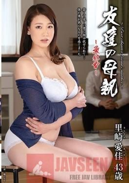 HTHD-167 Studio Center Village - My Friend's Mother -Final Chapter- Aika Satozaki