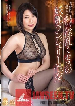 IWAN-005 Studio Center Village - A Horny Madam In Alluring And Sensual Lingerie Who Tempts Men Into Sex Miki Hayashi