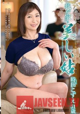 KAAD-039 Studio Center Village - My Mother-In-Law Is Hot Kozue Tokita