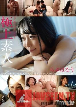 DOA-001 Studio Black Dog/Daydreamers - Documentary Featuring A Stunning Amateur. I'm At A Love Hotel Now. Ai, Meiko