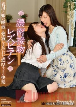 HAVD-988 Studio Hibino - Deep And Rich Lesbian Series Kisses A Stepmom And Stepdaughter Are Exchanging Drool And Bodily Fluids In Excessively Deep And Rich Pleasure