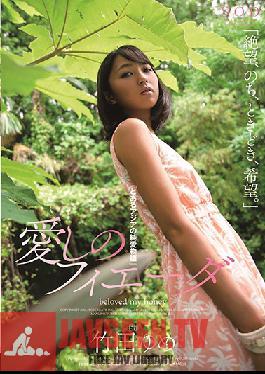STARS-130 Studio SOD Create - Lovely Phiyada Yume Takeda