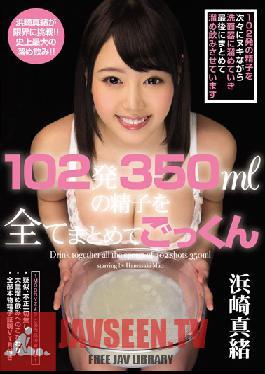 MIAD-898 Studio MOODYZ Gulping All 350ml Of Semen From 102 Loads Mao Hamasaki