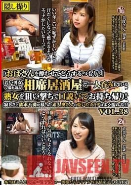 MEKO-130 Studio Mature Woman Labo - Why Are You Trying To Get An Old Lady Like Me Drunk? This Izakaya Bar Was Filled With Young Men And Women Having Fun, But We Decided To Pick Up This Mature Woman Drinking By Herself And Took Her Home! This Amateur Housewife Was Fille