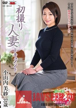 JRZD-869 Studio Center Village - My First Time Filming My Affair Misa Osanai