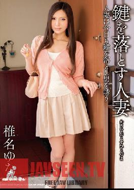 MDYD-803 Studio Tameike Goro Lost Your Keys? Hot Married Woman Yuna Shina