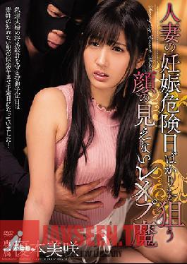 MEYD-457 Studio Tameike Goro - Masked Rapist Keeps Trying To Get This Girl Pregnant! Misaki Enomoto
