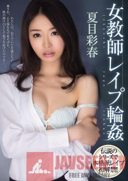 MIDE-021 Studio MOODYZ Female Teacher Rape Gang Bang Iroha Natsume
