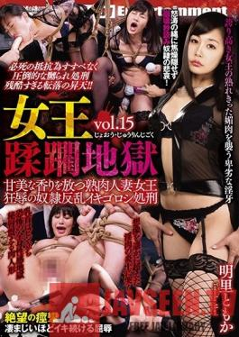 DJJJ-015 Studio BabyEntertainment - Queen Violation Hell Vol.15 A Flesh Fantasy Married Woman Queen Who's Smoking Hot Sweet And Beautiful Aromas Of Sensuality Insanely Shameful Sex Slave Orgasmic Torture Tomoka Akari