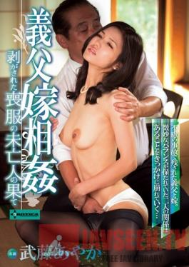 SERO-0290 Studio EROTICA Fakecest Between The Father-In-Law And The Bride The Widow Gets Her Mourning Clothes Ripped Off Ayaka Muto
