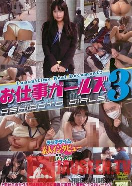 MDUD-401 Studio Art Mode - Working Girls 3