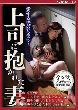 NSPS-540 Studio Nagae Style I'm Doing This For My Beloved Husband... A Wife Is Fucked By The Boss...