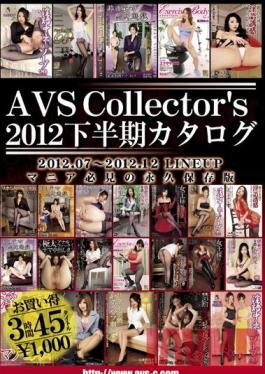 AVS-012 Studio AVS collector's AVSCollector's 2012 Second Half Catalog