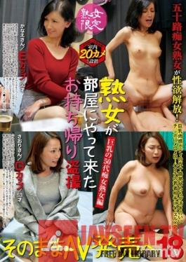 JJBK-020 Studio Jukujo Bank/Emmanuelle - Mature Women Only. A Mature Woman Has Come To My Room. Taking Them Home, Secretly Filming Them And Selling The Video As Porn 18. Busty, Perverted Mature Women In Their 50's. Kanae/E-Cup/50 Years Old. Saori/G-Cup/53 Years Old