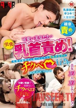 FSET-819 Studio Akinori - Suddenly Pleasuring The Nipples Of Cute, Beautiful Girls! As Soon As I Find Out They Have Sensitive Nipples, I Lick Their Nipples!