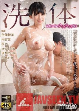 DOKS-474 Studio OFFICE K'S - Body Wash: Thorough Washing Of A Woman's Body