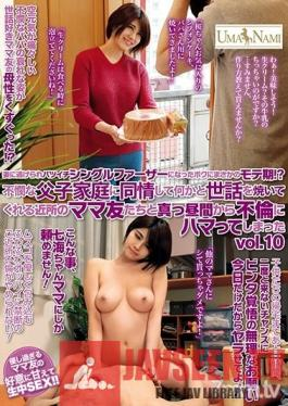 UMSO-257 Studio K M Produce - I Became A Divorcee Single Father When My Wife Ran Out On Me, But Suddenly I'm A Hot Item!? The Neighborhood Mothers Were Sympathetic Towards Me, And Wanted To Help Out, So I've Been Committing Adultery With Them In The Afternoons vol.