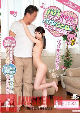 MILK-062 Studio MILK - I Love My Stepdad! My Secret Sex Life With My Stepdad I Can't Tell My Mom About. Kotone Toa
