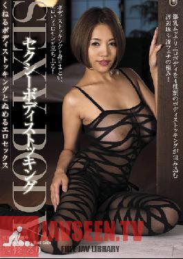 TAAK-002 Studio AVS collector's Sexy Body Stockings Ruri Saijo