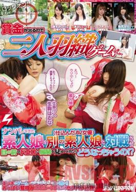 NNPJ-189 Studio Nanpa JAPAN Would You Like To Play The Kimono Game For Money? We Went Picking Up Girls And Found Amateur Girls To Go Up Against Other Amateur Girls(Actually AV Actresses) To See What Would Happen When Things Get Hot And Heavy!